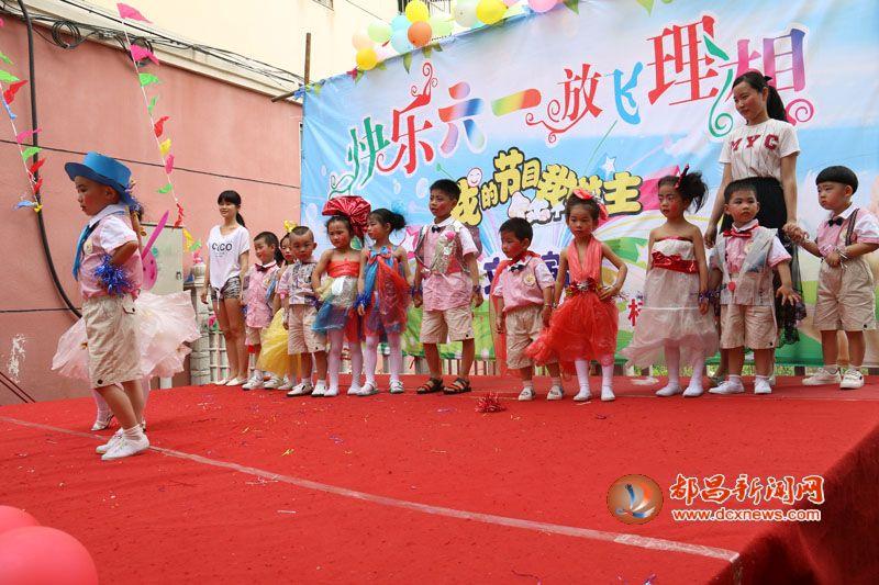 县桂花苑幼儿园举行庆六一儿童节文艺演出