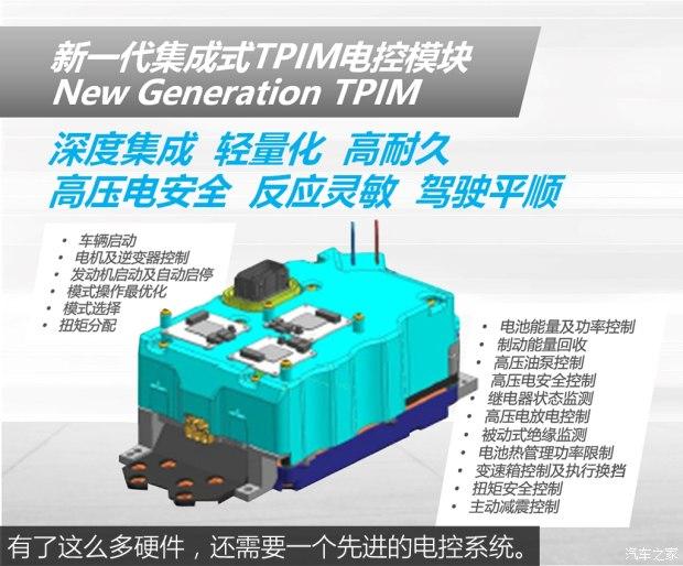 逆变器-b,电子泵逆变器),混合动力系统控制器等组成,其中三组逆变器