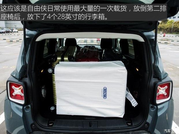 而储物空间方面,4个28英寸的行李箱是对自由侠储物能力最大的一次考验