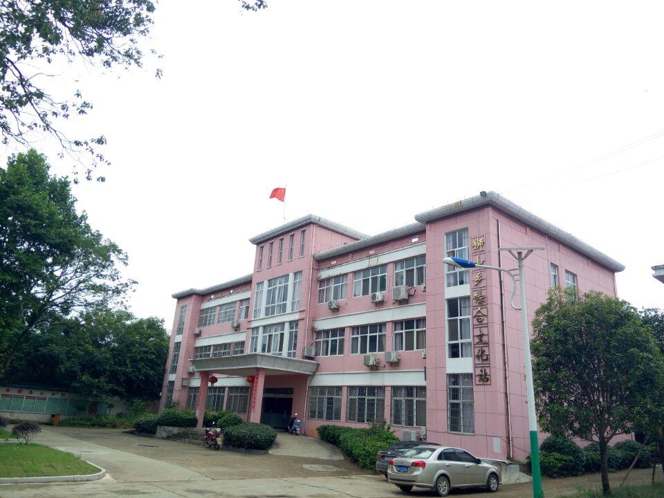 乡政府办公楼