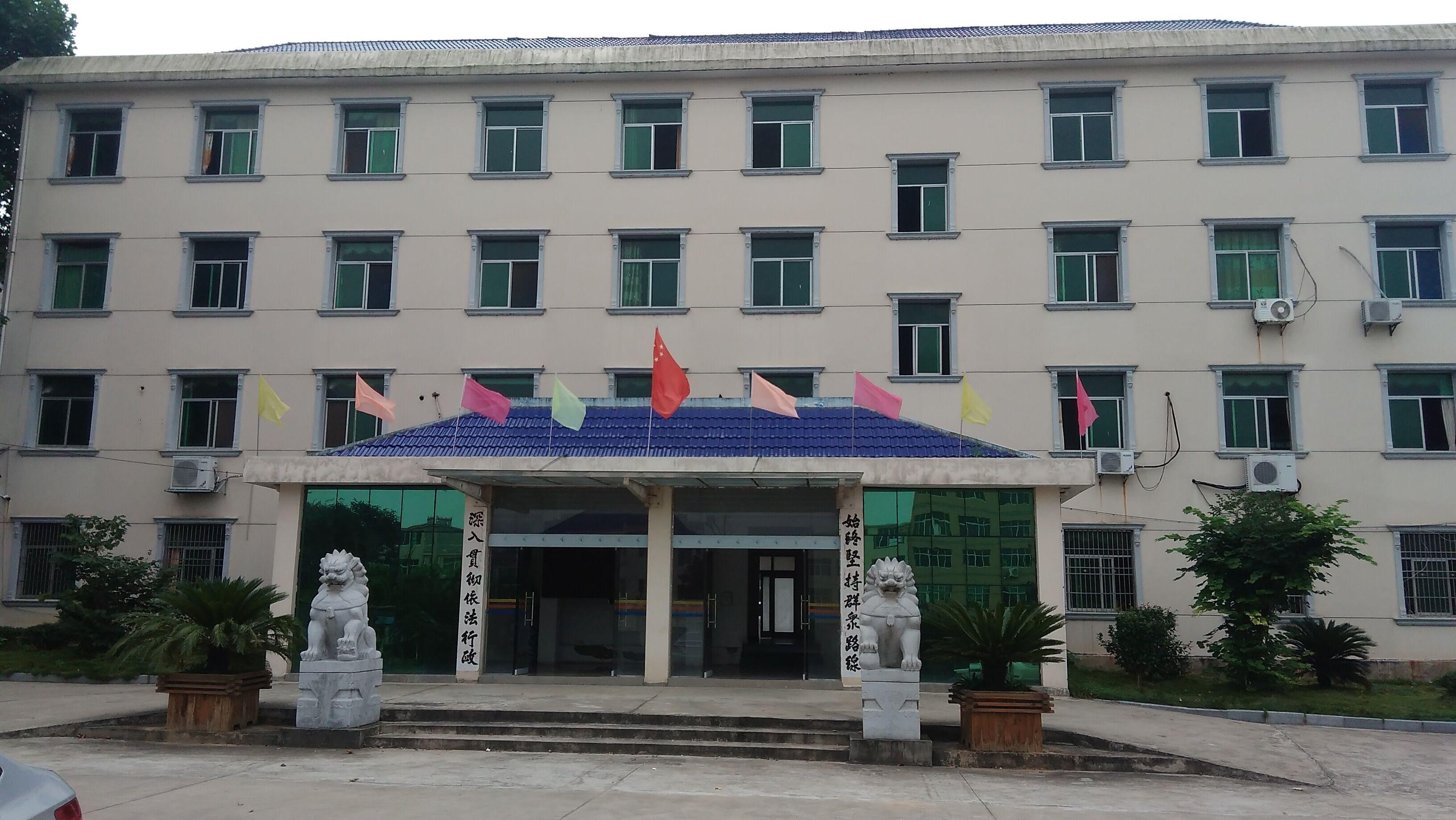 左里镇政府办公大楼