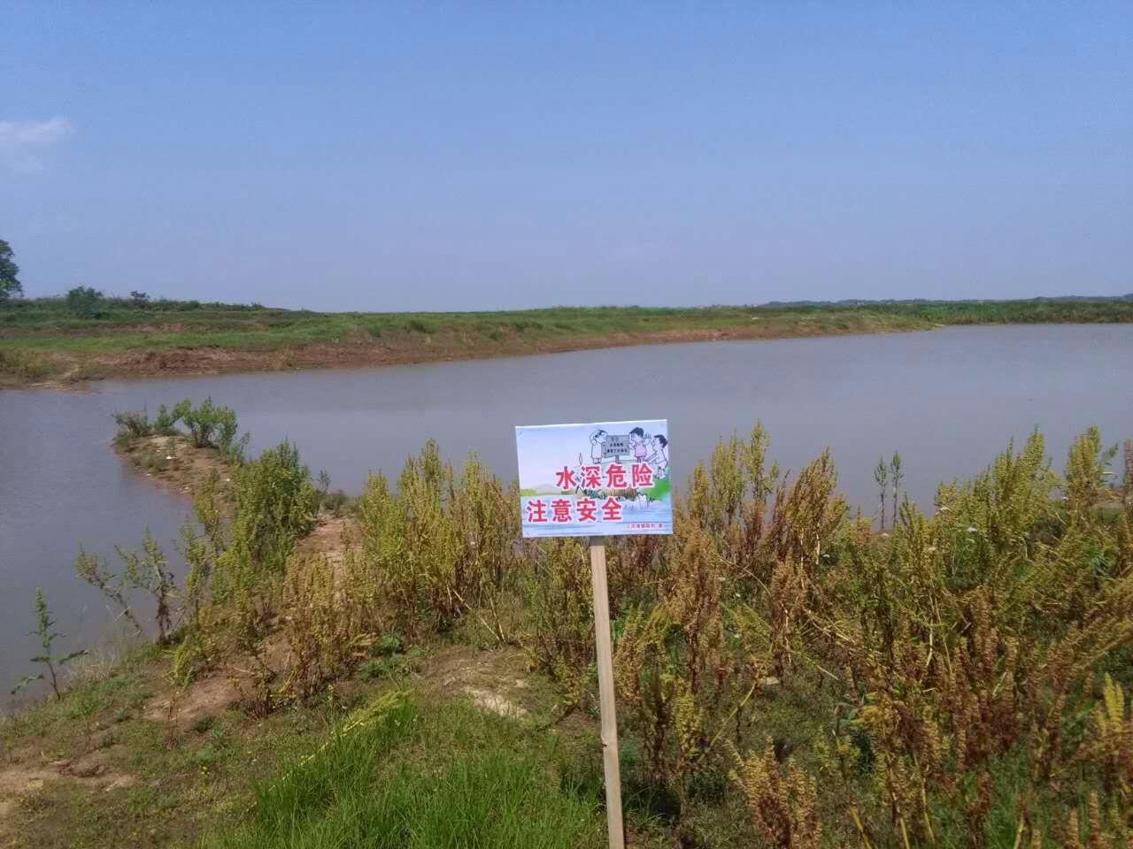 防溺水警示牌