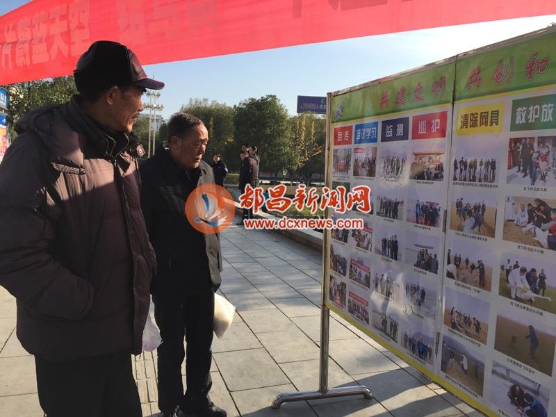"""都昌县组织开展""""野生动物保护宣传月""""活动"""