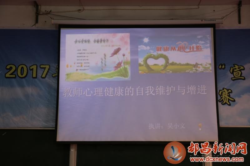 县天宇教师维护小学心理健康的自我举行与增进小学宁波中心高桥镇图片